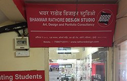 BRDS Andheri Office