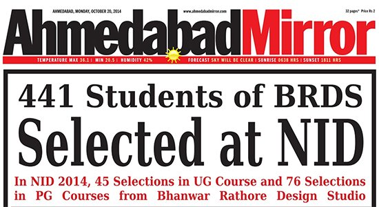 BRDS : 441 Students of BRDS Selected in NID