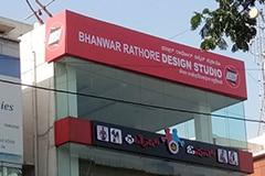BRDS BTM Layout – Bangalore