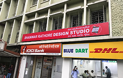 BRDS Kolkata