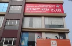BRDS Patna