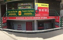 BRDS Malviya Nagar